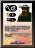 マインアウト カードの例