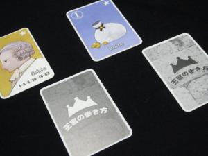 王宮の歩き方 カード写真