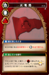 暗黒議会 政治カード例(悪魔党)
