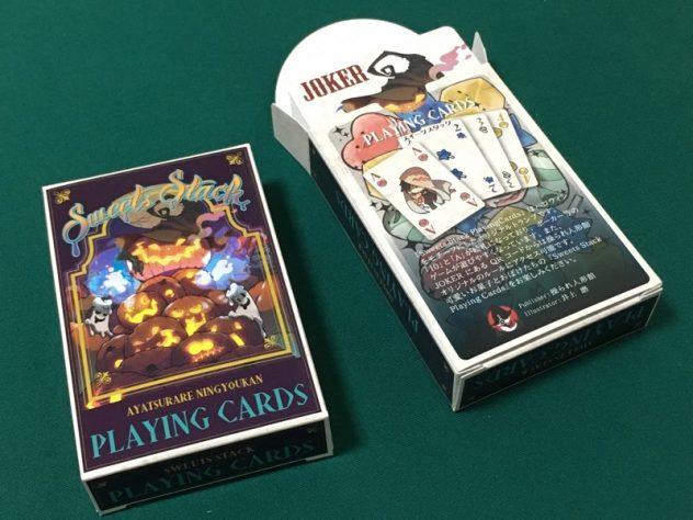 スイーツスタック-プレイングカード箱写真