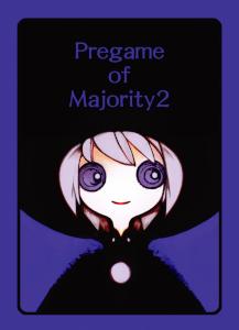 プレゲームオブマジョリティ2 箱画像