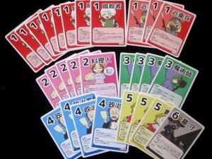 暗殺狂時代 カード全ての画像