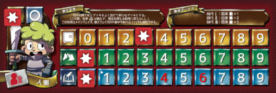 ジャンブルオーダー プレイヤーボードの画像