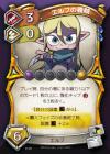 ジャンブルオーダー エルフの義賊カード画像
