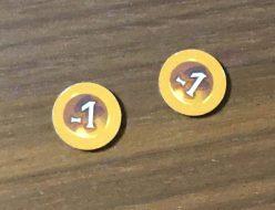 ジャンブルオーダーチップ(印刷ミスで両面ー1)