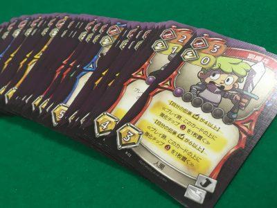 ジャンブルオーダー カード写真